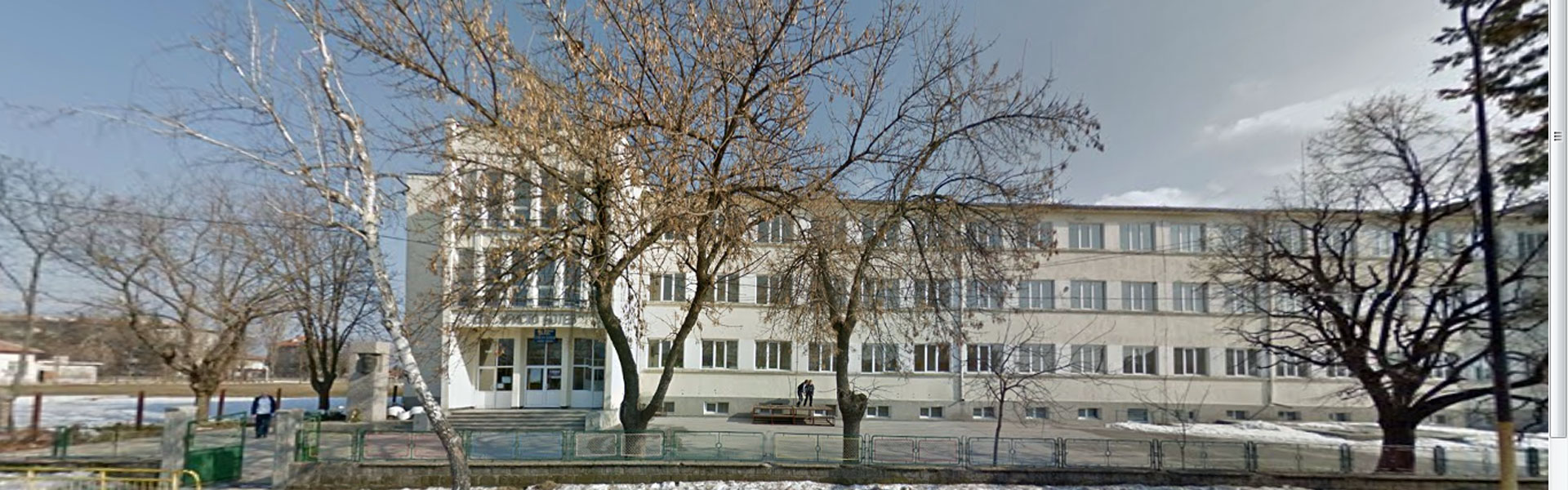 """Hristo Botev"" Secondary School - Tutrakan"