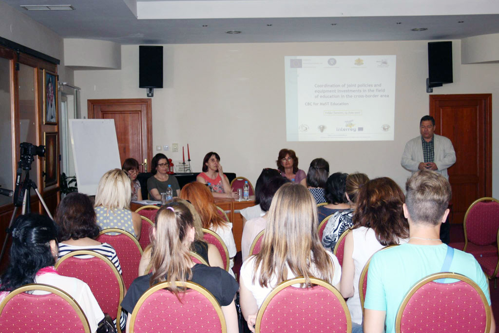 "The project ""CBC for MaST Education"" was launched in Veliko Tarnovo"